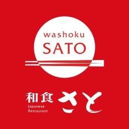年 最新グルメ 和食さと 多摩ニュータウン 多摩センター レストラン カフェ 居酒屋のネット予約 東京版