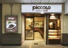 ピッコロ JR大阪駅店の画像