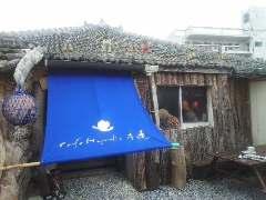 cafe magnolia 木蓮