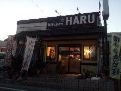 Kitchen HARU