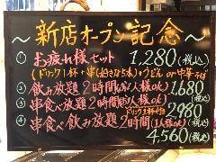 回転火鍋 なべ丸 上野本店