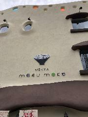 MENYA MOKUMOKU の画像