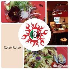 Rosso Rosso 京橋