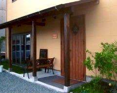taverna shin