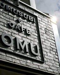 おむすび+cafe OMU