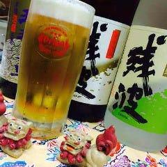 琉球ほうず 砂川店
