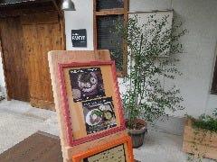 Cafe&Bar PANDY の画像