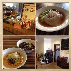 chinese dining TAOTAO