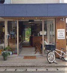 Beach Hill Food Works の画像