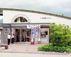 市川神姫レストラン