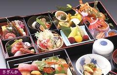 さつき寿司
