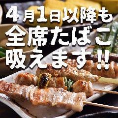 炭焼ダイニング 鶏侍 白石店