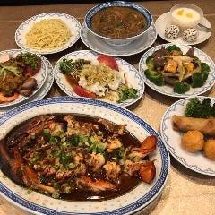 広東料理 宏軒