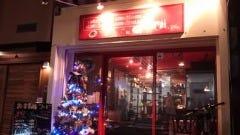 Wine Bar TeRRa 桂店