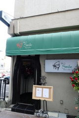 Music&Dining Bar M.J.Smile 吉祥寺の画像