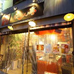 韓国料理 遊人亭