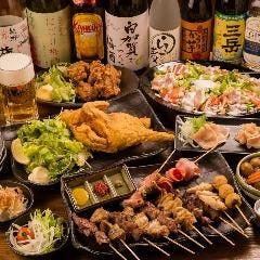 Sumiyaki Hi‐Kara Dining とりい