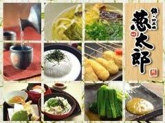 錦・柳馬場 葱太郎 京都第一ホテル店