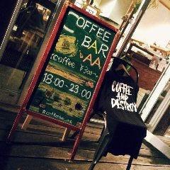 COFFEE BAR AA(ダブルエー)