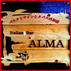 イタリアンバール ALMA