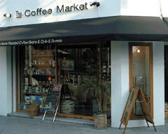 The Coffee Market 勝山店