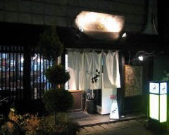 島田仲町 花 の画像