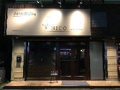 Bar&dining NICO gotemba