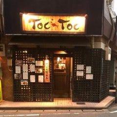 博多Toc‐Toc 警固店
