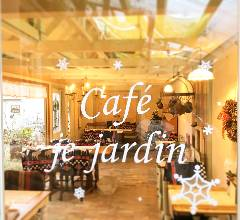 cafe je jardin