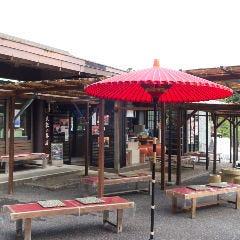 比叡茶寮 の画像