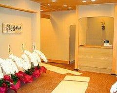 神戸吉兆 BBプラザ店の画像