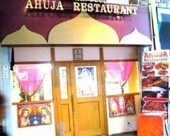 AHUJA Restaurant