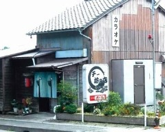 チー坊の店