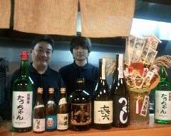 居酒屋たっちゃん