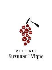 WINE BAR Suzunari Vigne