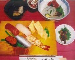 いさみ寿司 の画像