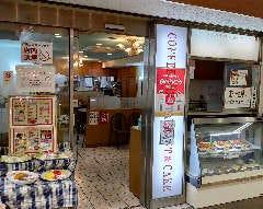 喫茶・レストラン 桃山