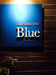 Blue  Californiawine&Italian の画像