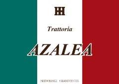 石巻グランドホテル Trattoria AZAREAの画像