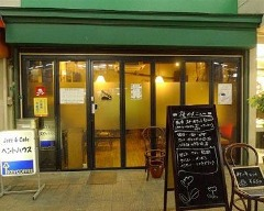 Jazz&Cafe ペントハウス