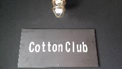 Cotton Club の画像