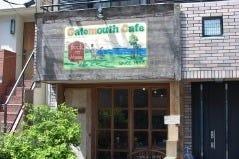 ゲイトマウス・カフェ の画像