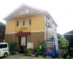 チャイニーズレストラン 青島