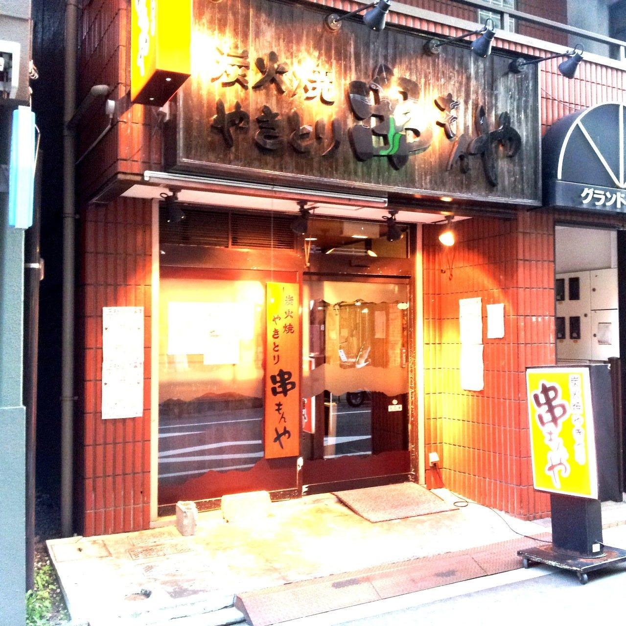 屋 ケーキ 武蔵 小山