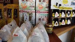 米 伍代目 善太郎 zentaro 小川屋米穀店