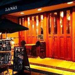 カフェレストラン LANAI の画像