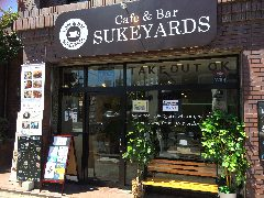 Cafe & Bar SUKEYARDS