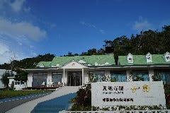 Wayn-Zen 恩納荘園