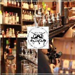 Shot Bar C.Q.B
