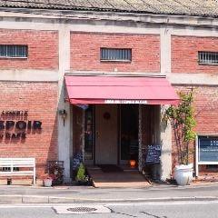レストラン尾道レスポワール ドゥ カフェ